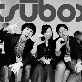 b-tsubox