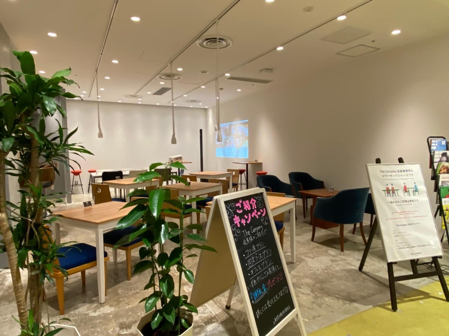 PARCO店のフリースペースが拡大!